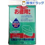 ごみっこポイ お徳用 三角コーナー用水切り袋(30枚+3枚増量)