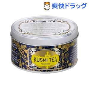 クスミティー アナスタシア / クスミティー(KUSMI TEA) / クスミティー☆送料無料☆クスミティ...