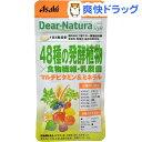 ディアナチュラスタイル 48種の発酵植物*食物繊維・乳酸菌 20日 / Dear-Natura(ディアナチュラ)...