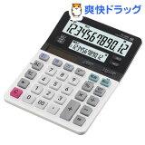 カシオ ツイン液晶電卓 DV-220W(1コ入)