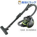 シャープ サイクロンクリーナー グリーン系 EC-NX500-G / シャープ☆送料無料☆シャープ サイク...