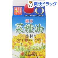 平田純正菜種油一番搾り紙パック