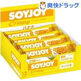 SOYJOY(ソイジョイ) クリスピー バナナ(25g*12本)