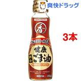 味の素 健康調合ごま油(160g*3本セット)