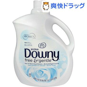 ダウニー フリー&ジェントル(フリー&センシティブ)(3.83L)【ダウニー(Downy)】[柔軟剤]