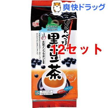 北海道産黒豆茶(22袋入*12セット)