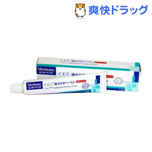 デンタルケア用品, 歯磨き粉  C.E.T. (70g)