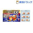 【第(2)類医薬品】新コンタックかぜEX持続性(セルフメディケーション税制対象)