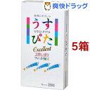 コンドーム/ジャパンメディカル うすぴた 2500(12個入*5箱セット)【うすぴた】