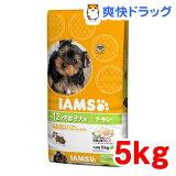 アイムス ドッグ 子犬用 チキン(5kg)