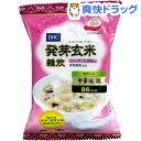 【訳あり】DHC 発芽玄米雑炊 中華風 鶏(1食入)【DHC】