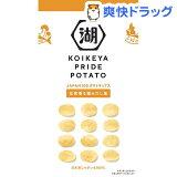 湖池屋 プライドポテト 松茸香る極みだし塩(63g)