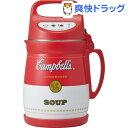 ミニッシュ キャンベル 真空二層スープメーカー 900 / ミニッシュ(minish)☆送料無料☆ミニッシ...
