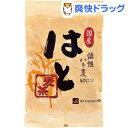 OSK はと麦茶 国産活性(8g*28袋入)