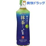氷水出し抹茶入り お〜いお茶(525mL*24本)