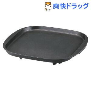 イワタニ プレート キッチン