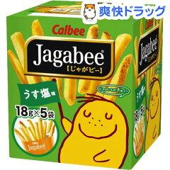 じゃがビー うす塩味(18g*5袋入)【じゃがビー(Jagabee)】[お菓子 お花見グッズ …