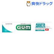 デンタルペースト ソルティミント 歯磨き粉