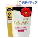 ツバキ(TSUBAKI) ダメージケア コンディショナー 詰替用 2倍大容量(690mL)