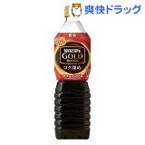 ネスカフェ ゴールドブレンド コク深め ボトルコーヒー カフェインレス 無糖(900mL)