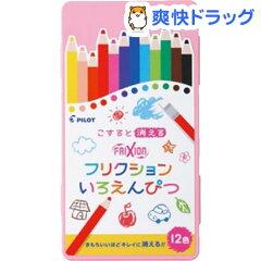 フリクションいろえんぴつ 12色セット ケース色:ピンク PF-1S-12CP / フリクション★税抜1900...