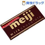 ミルクチョコレート(50g)