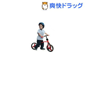 スマートトライク ランニングバイク レッド(1台)【送料無料】