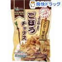 よこやまのごぼうチップス★税込1980円以上で送料無料★よこやまのごぼうチップス(80g)