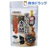 醗酵黒にんにく香醋(180粒入)