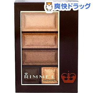 リンメル ショコラスウィート アイズ 002 / リンメル(RIMMEL) / リンメル アイシャドウ ショコ...