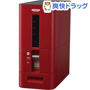 S計量米びつ 12kg レッド(1コ入)【送料無料】