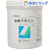 大洋製薬日本薬局方白色ワセリン