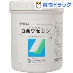 【第3類医薬品】大洋製薬 日本薬局方 白色ワセリン(500g)