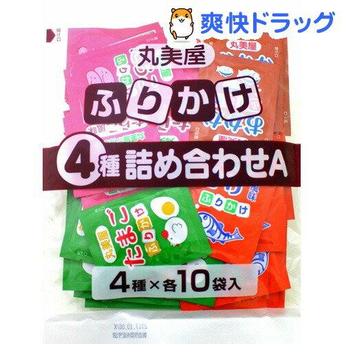 丸美屋『ふりかけ4種詰め合わせA』