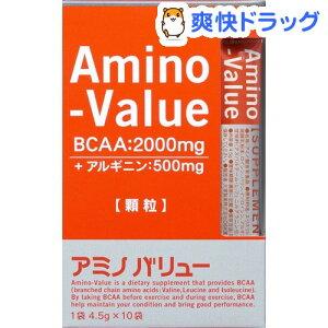 アミノバリュー サプリメントスタイル(4.5g*10袋入)【アミノバリュー】[アミノバリュー]