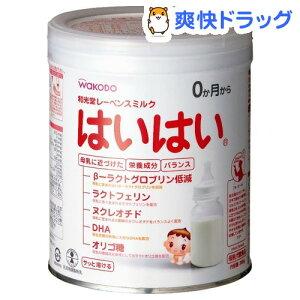 和光堂 はいはい レーベンスミルク はいはい / はいはい / 粉ミルク ベビー用品★税抜1900円以...