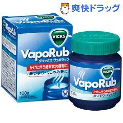 ヴィックス ヴェポラッブ(100g)【ヴィックス(VICKS)】