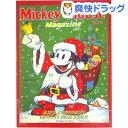 ミッキーマウス カウントダウンカレンダー(40g)