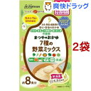 まつやのおかゆ 7種の野菜ミックス(8食入*2袋セット)
