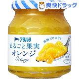 アヲハタ まるごと果実 オレンジ(250g)