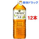 キリン 午後の紅茶 芳醇ロイヤルミルクティー 280g缶×24本入