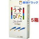 コンドーム/ジャパンメディカル うすぴた 1500(12個入*5箱セット)【うすぴた】