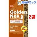 ゴールデンネックス キャットドライ カツオ・マグロミックス ヘアボールコントロール / ゴール...