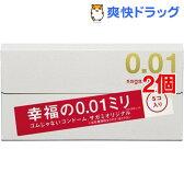 コンドーム/サガミオリジナル001(5コ入*2コセット)【サガミオリジナル】[サガミオリジナル 0.01 サガミオリジナル001]