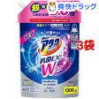 アタックNeo 抗菌EX Wパワー つめかえ(1300g*3コセット)【アタックNeo 抗菌EX Wパワー】【送料無料】