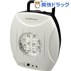 グリーンハウス 水電池対応 LEDライト ホワイト GH-LED10WBW / グリーンハウス(GREEN HOUSE)☆...