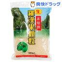 日本食品 生羅漢果顆粒(500g)[砂糖]【送料無料】