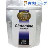 アルプロン トップアスリートシリーズ グルタミン(100g)