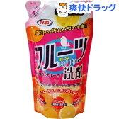 フルーツ洗剤 ネオポポラ ポポラクリーン 詰め替え用(360mL)【フルーツ洗剤ネオポポラ】[液体洗剤(詰め替え用)]