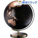 ナカバヤシ 光る地球型オブジェ ライティングアース 30cm ゴールド LE-30GL(1コ入)【ナカバヤシ】【送料無料】